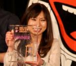 小谷百合子の面白い動画!受賞歴や経歴や年収は?出身高校や結婚や家族も