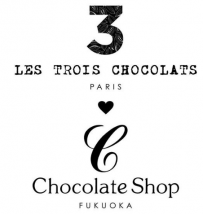 les3chocolats_fukuoka