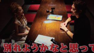 加藤沙里と三崎優太